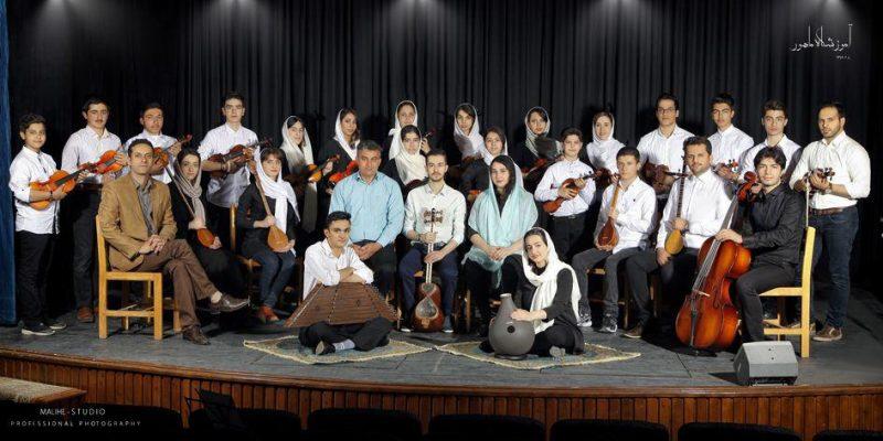 کنسرت هنرجویی آموزشگاه موسیقی ماهور، 1